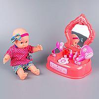 Кукла Baby и столик для красоты