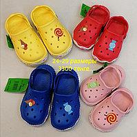 Кроксы детские / детская пляжная обувь