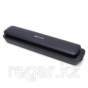 Вакууматор Kitfort КТ-1503-2 черный