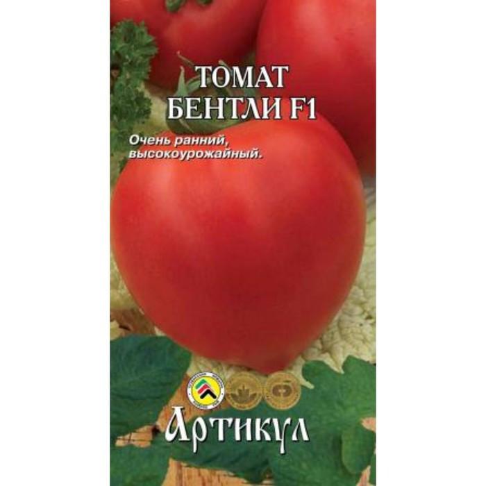 "Семена Томат ""Бентли"", F1, раннеспелый, 0,05 г."