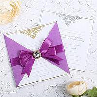 Свадебное приглашение с брошью «Прекрасен мир рождения семьи», МИКС с тиснением, 12 х 12 см