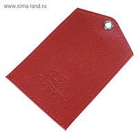 Обложка для документов, цвет красный