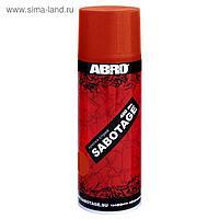 Краска-спрей ABRO SABOTAGE 6 оранжево-красный, 400 мл SPG-006