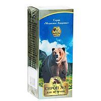 Сироп Медвежье здоровье № 7 для мужчин. 120 мл