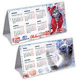 Календарь настольный, фото 3