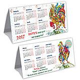 Календарь настольный, фото 4