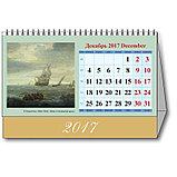 Календарь настольный, фото 6
