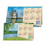 Календарь настольный, фото 7