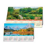 Календарь настольный, фото 8