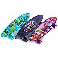 Пенни борд цветной с ручкой со светящимися колесами Penny board