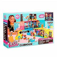 Клубный домик Clubhouse Playset Lol Surprise