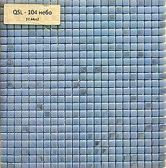 Мелкая перламутровая мозаичная плитка синий перламутр