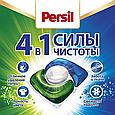 Капсулы для стирки Persil Power Caps COB 4в1, 28 шт., фото 5