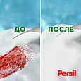 Капсулы для стирки Persil Power Caps COB 4в1, 28 шт., фото 10