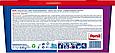 Капсулы для стирки Persil Power Caps Color 4в1, 42 шт., фото 3