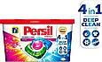 Капсулы для стирки Persil Power Caps Color 4в1, 42 шт., фото 4