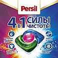 Капсулы для стирки Persil Power Caps Color 4в1, 42 шт., фото 5