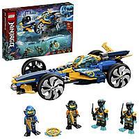 Lego 71752 Ниндзяго Спидер-амфибия ниндзя