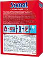 Cредство для посудомоечной машины Специальная соль Somat, дополнительное средство для посудойки, 1,5 кг., фото 3