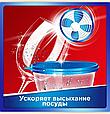 Cредство для посудомоечной машины Somat Ополаскиватель, дополнительное средство для посудомойки, 750 мл., фото 5