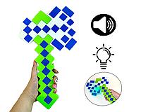 Топор из Майнкрафта (Minecraft) со звуковым и световым сопровождением сине-зеленого цвета