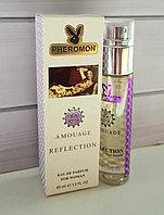 Парфюм-спрей с феромонами Amouage 45 мл