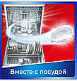 Специальное чистящее средство для посудомоечной машины Очиститель Somat Machine Cleaner DUO, 3х20 гр., фото 5