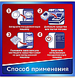 Специальное чистящее средство для посудомоечной машины Очиститель Somat Machine Cleaner DUO, 3х20 гр., фото 7