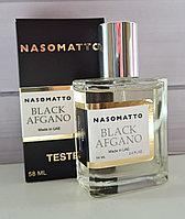 Тестер Nasomatto Black Afgano 58 ml