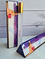 Escada Marine Groove мини-парфюм, 15 ml