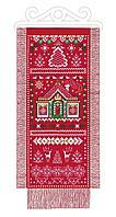 """Набор для вышивания крестом РИОЛИС 1897 """"Лапландия"""""""