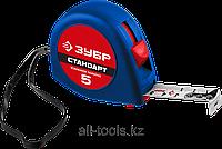 Рулетка Зубр Стандарт с ударостойким корпусом (ABS) и противоскользящим покрытием