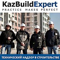 Технический надзор в строительстве