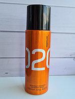 Дезодорант EU Molecules escentric 02, 200 мл