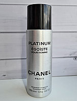 Дезодорант EU Platinum Egoiste Chanel, 200 мл