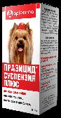 Празицид-суспензия Плюс для взрослых собак, Apicenna - 10 мл