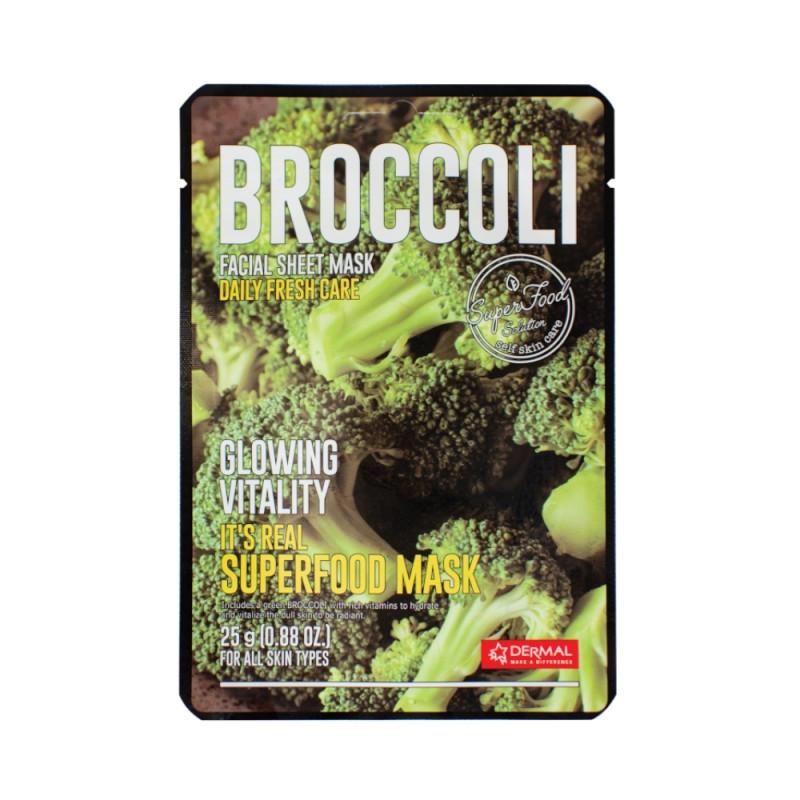 Dermal Питательная маска для лица на экстракте зеленого брокколи It's Real Superfood Broccoli Facial Mask