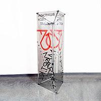 Х-конструкция трехсторонняя «Тривижн»