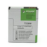 Аккумулятор PowerPlant HTC One SU (PM60120) 2450mAh