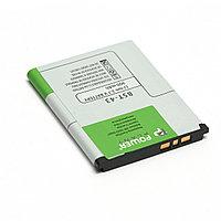 Аккумулятор PowerPlant Sony Ericsson Elm, Xperia, YARi (BST-43) 900mAh