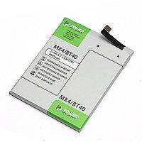 Аккумулятор PowerPlant Meizu MX4 (BT40) 3000mAh
