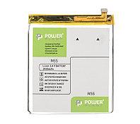 Аккумулятор PowerPlant Meizu M5s (BA612) 2930mAh