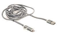 Kабель PowerPlant Quick Charge 2A 2-в-1 cotton USB 2.0 AM – Lightning/Micro 2м grey