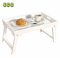 Сервировочный столик-поднос со складными ножками. Белый. KESPER. 77076