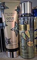 Парфюмированный Спрей Victoria's Secret Gold Angel, 250 мл, фото 1