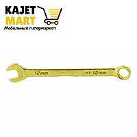 Ключ комбинированный, 12 мм, желтый цинк// Сибртех