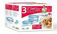 Набор контейнеров пищевых 3шт. 0,2/0,5/1,3л. прямоугольный, CLIP&CLOSE GLASS EMSA 514169