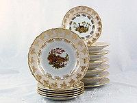 Набор тарелок 5 персон 15 предметов Охота бежевая