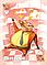 Настольная Игра «Hobby World Свинтус: Подложи Свинью товарищу», в метеллической коробочке, фото 6
