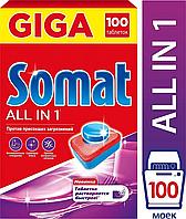 Таблетки для посудомоечной машины Somat All in 1, мультифункциональное средство для мытья посуды(100 таблеток)